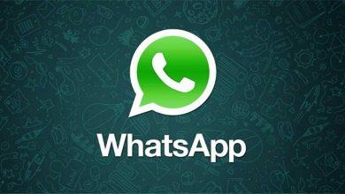 Photo of जल्द ही इन मोबाइल फ़ोन्स में बंद हो जाएगा WhatsApp, देखिए लिस्ट