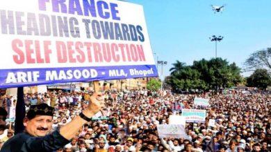 Photo of मप्र: कांग्रेस विधायक आरिफ मसूद पर FIR दर्ज, अवैध निर्माण पर भी कार्रवाई