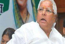 Photo of बिहार उपचुनाव: छह साल बाद जनता से रूबरू होंगे लालू प्रसाद, करेंगे चुनावी सभा