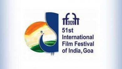 Photo of भारतीय अंतर्राष्ट्रीय फिल्म महोत्सव का शुभारंभ, 24 जनवरी तक चलेगा आयोजन