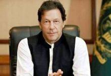 Photo of कश्मीर मसला सुलझ जाए तो परमाणु बम जरूरी नहीं: पाक पीएम इमरान खान