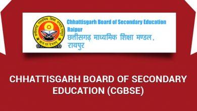 Photo of सीजीबीएसई के 10वीं बोर्ड का परिणाम घोषित,  सभी विद्यार्थी पास; 96.81% फर्स्ट