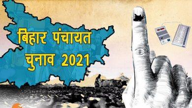 Photo of बिहार में जल्द हो सकते हैं पंचायत चुनाव, राज्य निर्वाचन आयोग ने शुरू की तैयारी