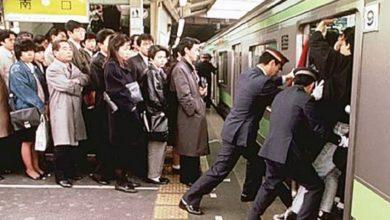 Photo of जापान: एक नौकरी ऐसी भी कि ट्रेन में लगाना पड़ता है….