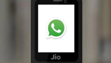 Photo of Jio Phone यूजर्स के लिए खुशखबरी, अब बिना बैलेंस खर्च किए कर पाएंगे WhatsApp कॉल