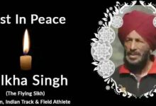 Photo of 'फ्लाइंग सिख' मिल्खा सिंह का कोरोना से निधन, पीएम मोदी बोले- लाखों के लिए आप प्रेरणा रहेंगे