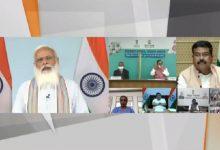 Photo of फ्रंटलाइन वर्करों के लिए पीएम मोदी ने लॉन्च किया क्रैश कोर्स, ट्रेनिंग के लिए 273 करोड़ रु. आवंटित