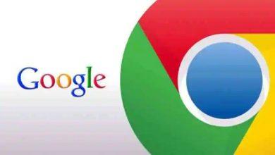 Photo of Google Chrome ने अपडेट किए दो नये फीचर्स, अब ज्यादा सिक्योर होगी सर्चिंग
