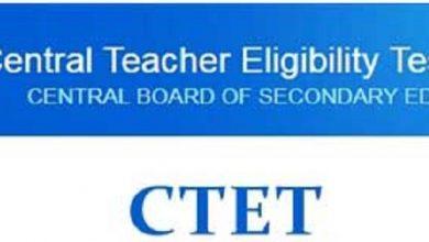 Photo of 20 जुलाई से शुरू हो सकते हैं CTET के लिए आवेदन, जानें पूरी डिटेल