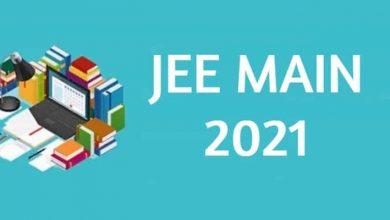 Photo of जेईई मेन 2021: बदल गई चौथे सत्र की परीक्षा तिथि, जानिए क्या है नई तारीख?