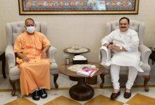 Photo of उप्र में विस चुनाव: जेपी नड्डा के साथ बैठक में शामिल होंगे सीएम योगी, बनेगी रणनीति