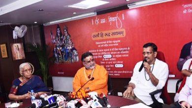 Photo of चातुर्मास में श्री शिवमहापुराण का श्रवण सभी के लिए होगा फलदाई: डॉ. समीर त्रिपाठी