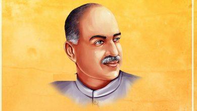 Photo of डॉ. श्यामा प्रसाद मुखर्जी जन्मदिवस: एक देश में दो विधान, दो प्रधान और दो निशान नहीं चलेंगे