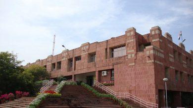 Photo of JNU में शुरू होगा आतंकवाद रोधी कोर्स, एग्जीक्यूटिव काउंसिल ने दी मंजूरी