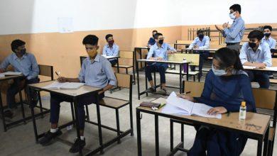 Photo of दिल्ली: एक नवंबर से खुलेंगे कक्षा एक से 12वीं तक के स्कूल, ये है गाइडलाइन