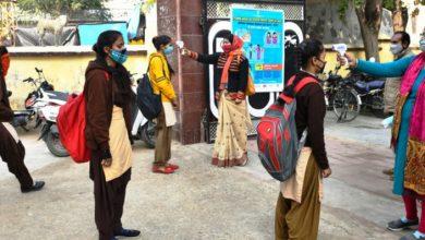 Photo of उप्र: चार महीने बाद खुले स्कूल, सख्त कोविड प्रोटोकॉल के साथ मिला प्रवेश