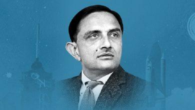 Photo of जन्मदिवस पर विशेष: डॉ. विक्रम साराभाई- जिनकी वजह से आज भारत लांच कर पता है सैटेलाइट