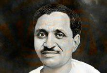 Photo of समावेशी विचारधारा के जरिए सशक्त भारत के निर्माण के पोषक थे पं. दीनदयाल उपाध्याय