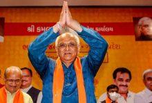 Photo of गुजरात के CM के रूप में आज शपथ लेंगे भूपेंद्र पटेल, अमित शाह भी होंगे शामिल