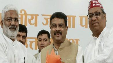 Photo of उप्र मिशन 2022: भाजपा ने निषाद पार्टी के साथ गठबंधन का किया ऐलान