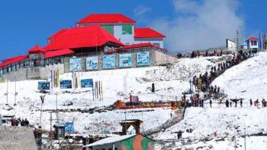 Photo of पूर्वी हिमालय की पहाड़ियों में घूमने   का शानदार मौका, जानिए IRCTC का टूर पैकेज
