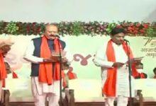 Photo of गुजरात: भूपेंद्र पटेल कैबिनेट में टीम रूपाणी का कोई नहीं, 24 मंत्रियों ने ली शपथ