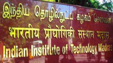 Photo of NIRF रैंकिंग जारी, IIT मद्रास सर्वश्रेष्ठ संस्थान; IISC बैंगलोर टॉप विवि
