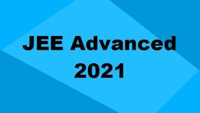 Photo of जेईई एडवांस 2021 की रजिस्ट्रेशन प्रक्रिया स्थगित, जानें नई तिथि