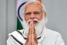 Photo of जन्मदिवस पर विशेष: अपने दृढ इरादों से एक अलग पहचान बनाई नरेन्द्र मोदी ने