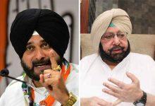 Photo of पंजाब: हाई कमान ने अमरिंदर सिंह से मांगा इस्तीफा, विधायकों की बैठक आज