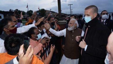 Photo of PHOTOS में देखिए- वॉशिंगटन पहुंचे PM मोदी का हुआ जोरदार स्वागत