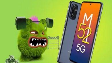 Photo of Samsung Galaxy M52 5G भारतीय बाजार में लॉन्च, जानें कीमत व स्पेसिफिकेशन