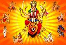Photo of शारदीय नवरात्रि 2021: इस तारीख से आरंभ हो रहा है पर्व, जानें प्रमुख तिथियां