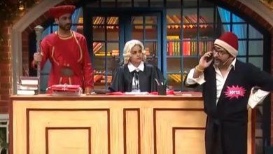Photo of द कपिल शर्मा शो के खिलाफ FIR, एक एपिसोड में कोर्ट के अपमान का आरोप