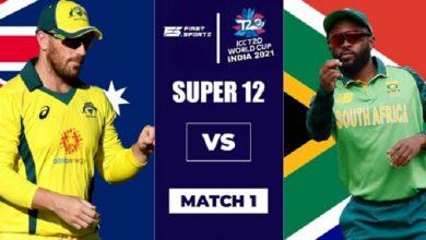 Photo of T20 WC: वास्तविक मुकाबले आज से, ऑस्ट्रेलिया से भिड़ेगा दक्षिण अफ्रीका