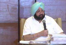 Photo of अमरिंदर सिंह ने किया नई पार्टी का एलान, कल करेंगे अमित शाह से मुलाकात