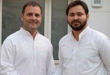 Photo of बिहार: टूट गया महागठबंधन, आरजेडी से अलग हुई कांग्रेस की सियासी राह