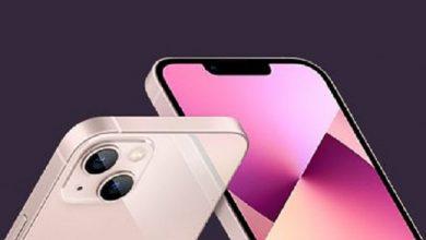 Photo of सस्ता होने के साथ-साथ कैमरे के मामले में दमदार है iPhone 13