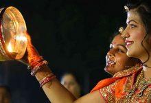 Photo of कई शुभ संयोग लेकर आ रहा है करवा चौथ, जानें पूजा का शुभ मुहूर्त