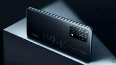 Photo of Oppo ला रहा है यह दमदार फोन, 12GB रैम के साथ मिलेगा 64MP कैमरा