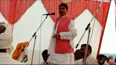 Photo of अपना दल (एस) के सांसद ने मंच से  सवर्णों को दी गाली, वीडियो वायरल