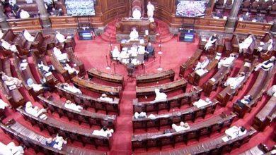 Photo of संसद के शीतकालीन सत्र में दो महत्वपूर्ण वित्त विधेयक पेश कर सकती है सरकार