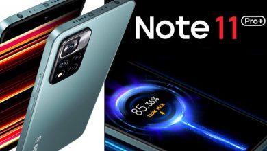 Photo of Redmi Note 11 सीरीज की सभी डिटेल्स का खुलासा, मिड बजट रेंज में है कीमत